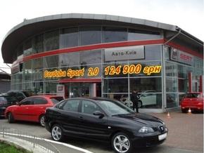 SEAT Cordoba Sport 2.0 – снова в продаже в автосалоне Авто-Киев.