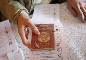 ЦИК Приднестровья: Президентские выборы признаны состоявшимися