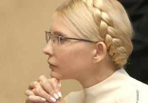 Тимошенко обратилась с призывом к противникам закона о языках