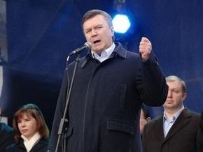 Янукович о выборах президента: А как можно не выставлять свою кандидатуру