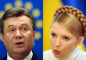 Наша Украина: Команда Януковича идет дорогой Тимошенко