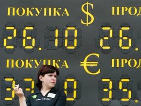 В октябре-ноябре россияне забрали из банков около триллиона рублей