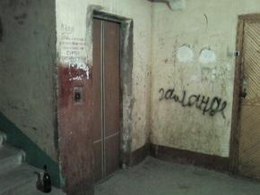 Киевские власти будут штрафовать жильцов за надписи в подъездах