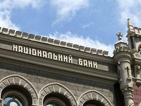 НБУ: Потребность в капитале крупнейших банков Украины меньше запланированной в бюджете