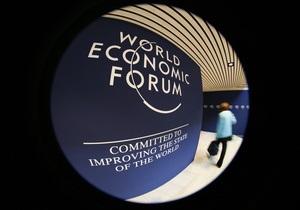 Reuters: Давосские боссы охотятся за $5 трлн в условиях низкого роста мировой экономики