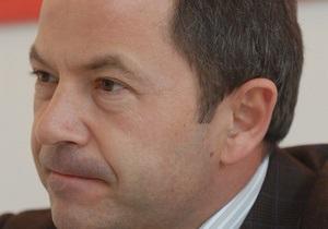Тигипко признался, что продолжает переговоры с Януковичем