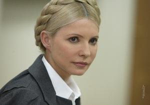 Тимошенко: Побывала в ЕС без разрешения ГПУ