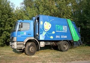 Николаев на грани мусорного коллапса