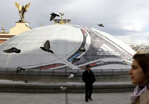Би-би-си: Стоит ли Евро-2012 потраченных на него денег?
