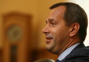 Клюев рассказал, до каких пор Украина будет выполнять газовый контракт с Россией