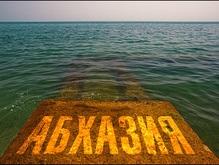 Два взрыва прогремели в Абхазии