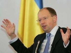 Яценюк: Кризис может затянуться на полгода
