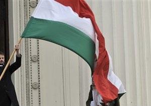 Венгрия досрочно погасила кредит МВФ
