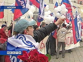 В России отмечают День народного единства
