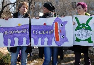 Фотогалерея: Не обижайте котят! Киевляне встали на защиту Пейзажной аллеи от застройщиков