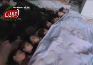 Тысячи сирийцев обратились в больницы с признаками нейротоксикоза