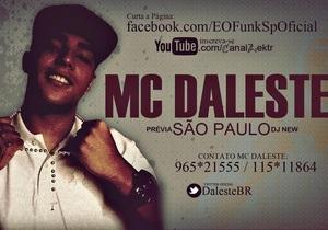 В Бразилии популярного певца убили прямо во время выступления