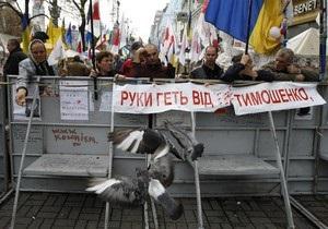Регионал: У судьи есть четыре варианта решения по делу Тимошенко