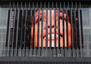 Рост цен на альбомы Уитни Хьюстон вызвала ошибка - Sony