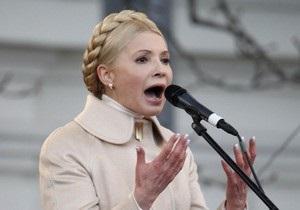 Тимошенко назвала  цинизмом крайней степени  результаты экспертизы по ее делу