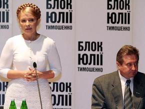СМИ: Сегодня Тимошенко намерена уволить Винского