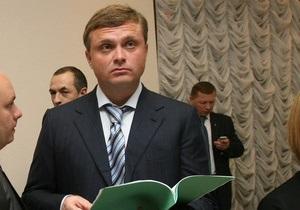 Левочкин: Коалиция имеет достаточно голосов для ратификации украино-российских соглашений