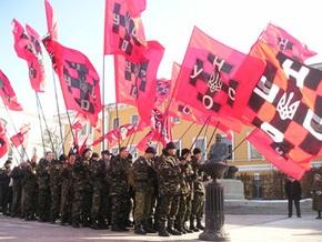 Харьковские власти требуют признать УНА-УНСО террористической организацией