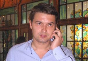 Москаль просит Генпрокуратуру проверить информацию о рейдерстве сына Ющенко