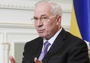 Азаров надеется, что инфляция в 2010 году  будет ниже, чем двузначное число