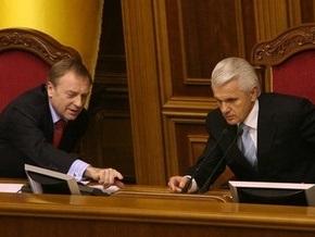 Лавринович: Сегодня Рада не сможет решить вопрос о смене главы НБУ