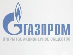 Газпром: Сегодня будет подписан документ о транзите газа через Украину