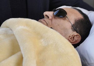 Швейцария заморозила активы Мубарака на сумму в $700 млн