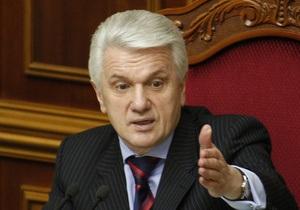 Литвин: Парламент обязан довести до логического завершения конституционную реформу