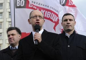 Оппозиция обжаловала в суде решение ЦИК о перевыборах