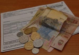 Доходы украинцев существенно выросли - Госстат