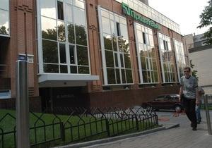 Украинский банк попал в список лучших банков Восточной Европы
