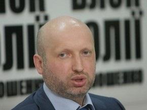 Ющенко первым нарушил свое предложение о политическом примирении - Турчинов