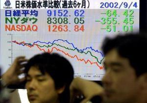Началось первое за 10 лет международное управление валютными курсами