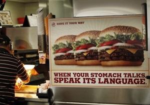 Взломщики Twitter сообщили, что Burger King продали McDonald s
