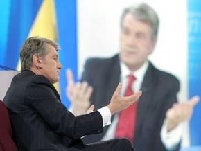 Секретариат Ющенко начал отчитываться о выполнении его обещаний