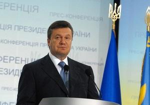 Янукович обратился к украинцам по случаю Международного дня борьбы с бедностью