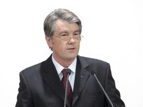 Ющенко: Европа будет покупать газ на границе Украины и России