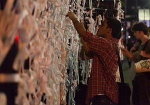 Годовщина терактов 11 сентября: В Нью-Йорке горожане пишут Послания любви