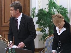 Ющенко: Кое-кто уже начал президентскую избирательную кампанию (обновлено)