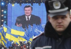 Львовская милиция отрицает факт стычки во время разговора Януковича со страной