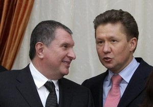 Россия назвала один из вариантов объединения Газпрома и Нафтогаза