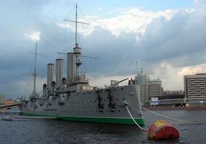 Российский миллиардер готов финансировать крейсер Аврора