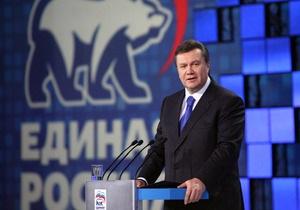 Партия Путина назвала своего кандидата в президенты Украины