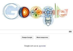 Володимир Вернадський - Владимир Вернадский - Дудлы Гугла - Сегодня Google посвятил свой логотип известному украинскому ученому Вернадскому
