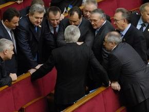 Избрание Литвина: как голосовали депутаты